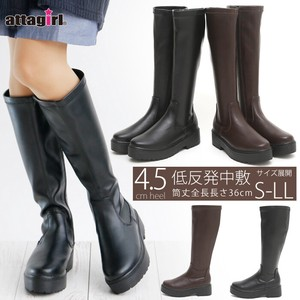 Stretch Material Long Boots Reserved items