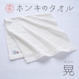 Mini Bathing Towel IMABARI TOWEL Wealthy Feeling Towel