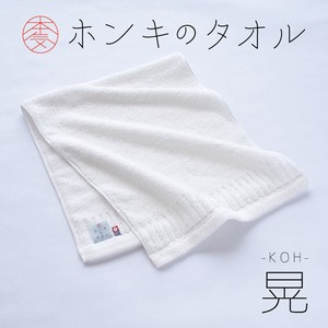 Wealthy Feeling Towel