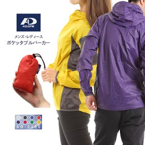Unisex Hoody Water-Repellent