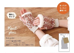 """2020 New Item"" Mosaic Knitted Hand Warmer"