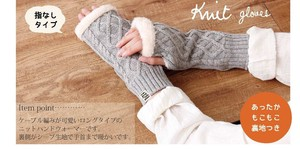 """2020 New Item"" Cable Long Knitted Hand Warmer"
