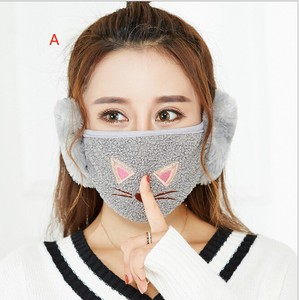 Model Mask Pollen Countermeasure Round Return Use