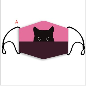 Cat Pollen Countermeasure Print Cover Mask Round Return Available