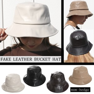 Synthetic Leather BUCKET HAT