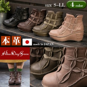 Hina Day Green Flower Design Sole Short Boots