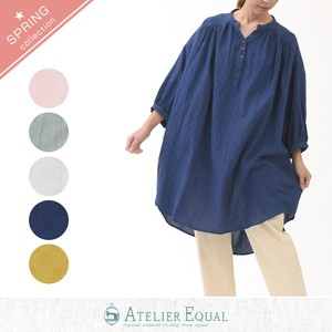 Cotton Square Dobby Tunic