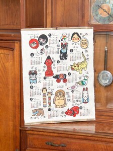 Design Calendar Folk Craft