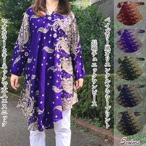 Color Neck Paisley Oriental Flower Tunic One-piece Dress Asia Ethnic
