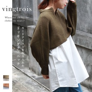 Knitted Shirt Docking Combi Tunic