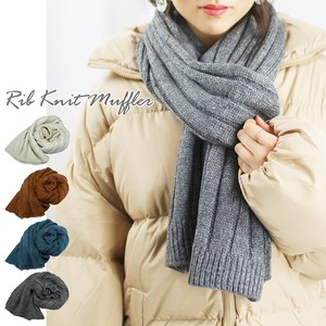 Knitted Scarf A/W