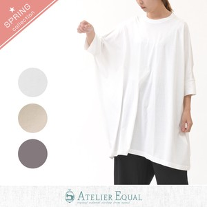 Cut And Sewn Wide Tunic