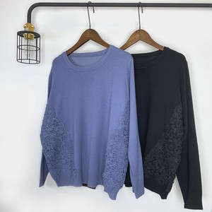"""2020 New Item"" Lace Knitted Pullover"