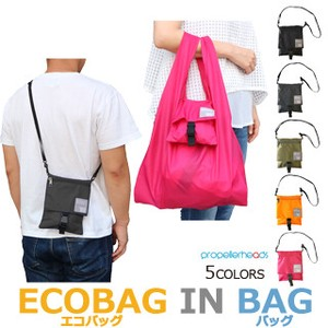 Water Repellent Lip Eco Bag Shoulder