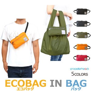 Water Repellent Lip Eco Bag Body Bag
