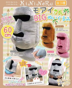 Moai Big Soft Toy
