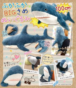 Fluffy Big Soft Toy Blue