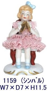 Lace Doll Ornament