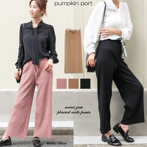 [ 2020NewItem ] Korea Pleats Belt Attached Elastic Waist Specification wide pants