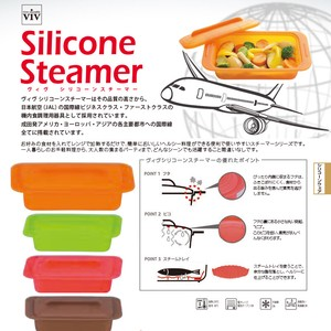 Silicone Steamer High Quality