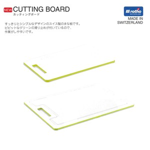 Switzerland Cutting Board