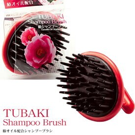 Made in Japan Shampoo Brush 12 Pcs