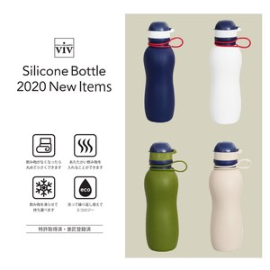 Silicone Bottle Active