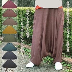 Material Plain Sarrouel Pants Sarrouel Pants Unisex Color Cut And Sewn Material