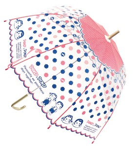 "Adult Vinyl Umbrella ""Peko"" 9cm"