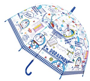 Kids Vinyl Umbrella Pop