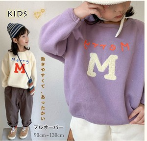 Korea Children's Clothing Girl Kids T-shirt Natural Basic Sweat Pullover