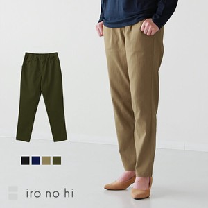 Hyper Stretch Raised Back Tapered Pants