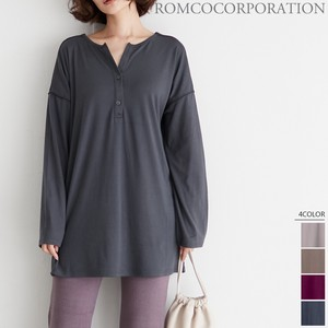 A/W Piping Long Sleeve Top