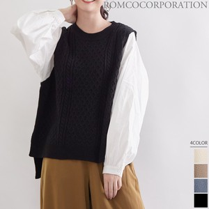 A/W Docking Knitted Top Pullover