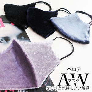 A/W Washable Mask Velour Material Fashion Mask Ladies Mask
