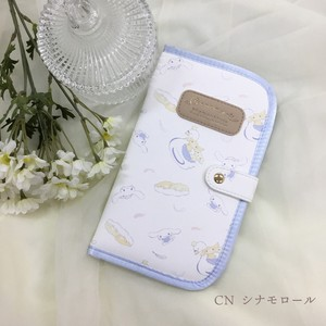 Mask Pouch Book