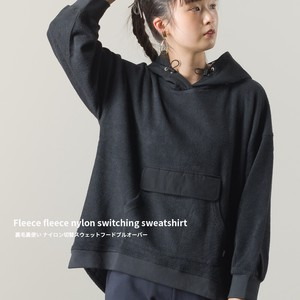 Fleece Nylon Switching Sweat Food Pullover