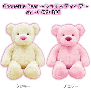 Bear Soft Toy Big