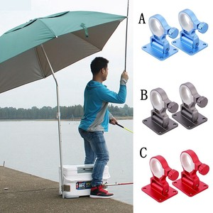 Gray Pole Holder Holder Umbrella Stand Stand Up Beach Parasol Fishing Holder Fixing