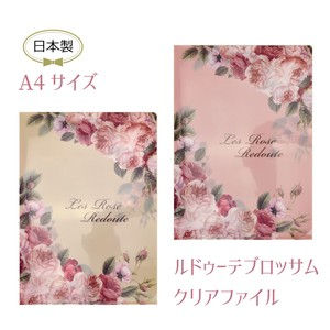 Redoute Blossom A4 size Plastic Folder 2 Colors