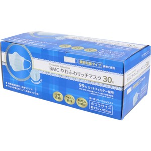 BMC Rich Mask Standard 30 Pcs