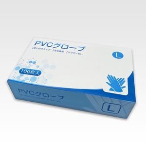 送料無料 PVCグローブ(L) パウダーフリー プラスチック手袋 PVC手袋 粉なし