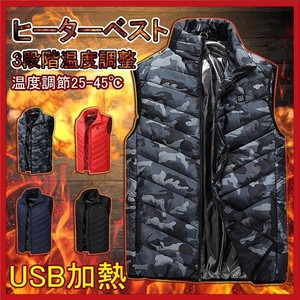 Vest Jacket Heater Vest Vest USB 3 Steps Temperature Adjustment Unisex Outdoor Good