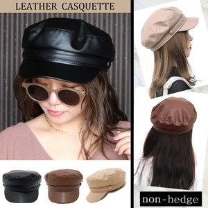 Synthetic Leather Casquette