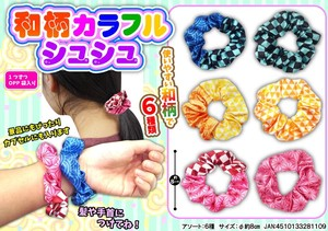 Japanese Pattern Colorful Scrunchy