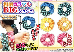 Japanese Pattern Colorful Big Scrunchy