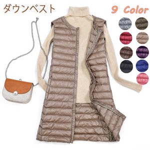 Down Vest Ladies Inner Down Long Round Neck Storage Bag Attached Light-Weight