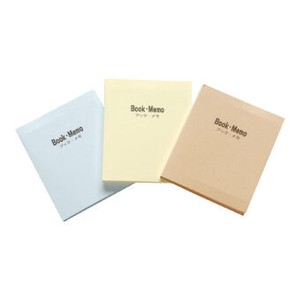 velty Book Memo Pad