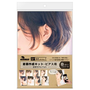 Handmade Material Kit Pierced Earring Everyday Model Photo
