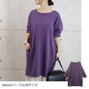 [2021 New Product] Ripple Jersey Switching Tunic mitis Color